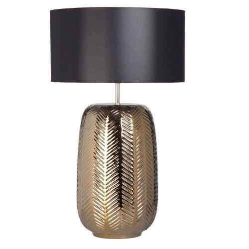 Настольная лампа 555-1123RETC