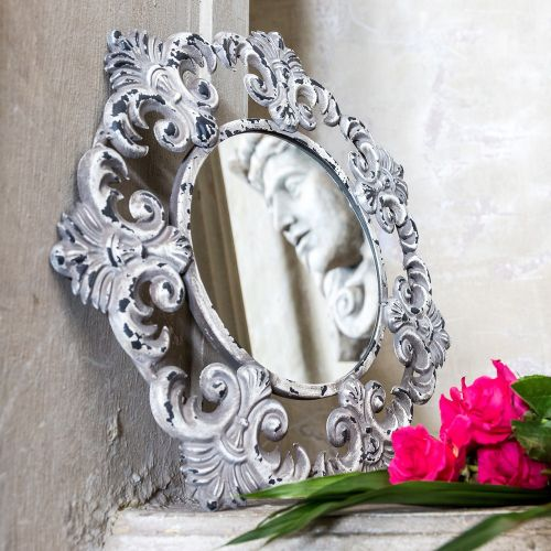 Настенное зеркало «Монришар»